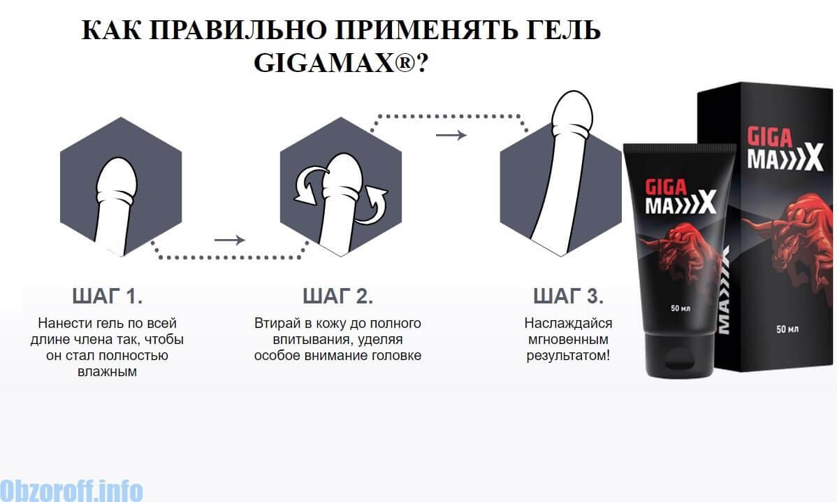 a pénisz és a hatékonyság növelésének módjai)