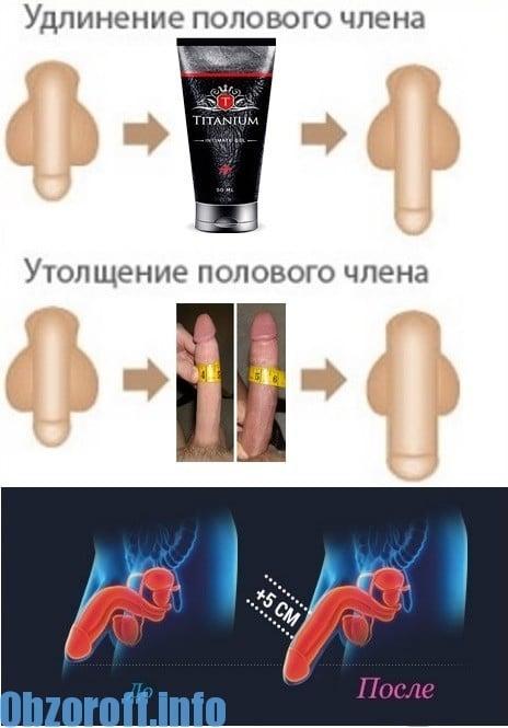 hogyan lehet növelni a pénisz péniszének hosszát
