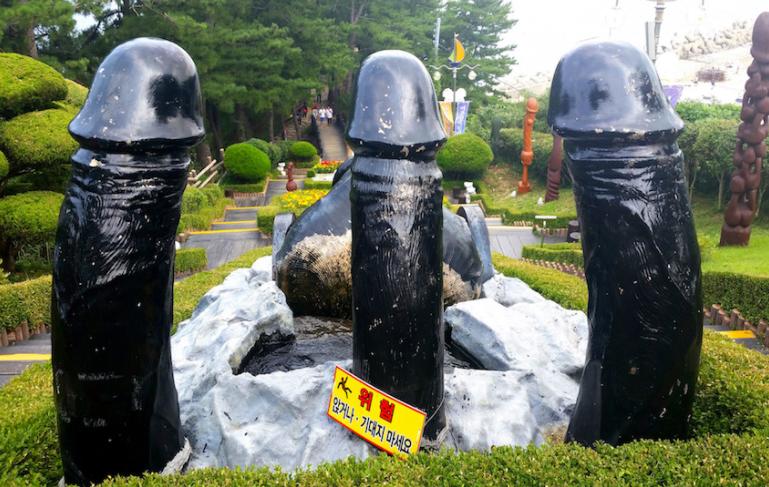koreai pénisz)