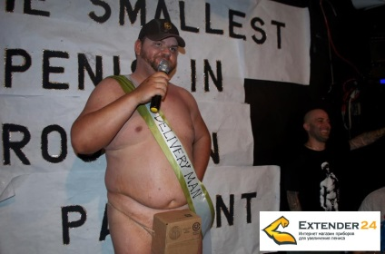 a legkisebb pénisz