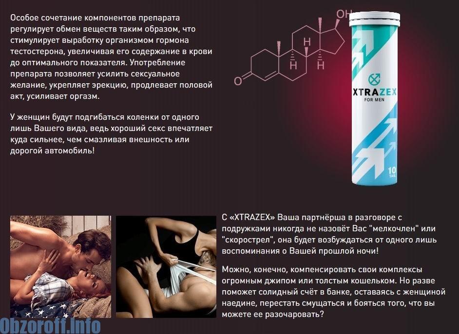 hogyan lehet fokozni az erekciós gyógyszereket