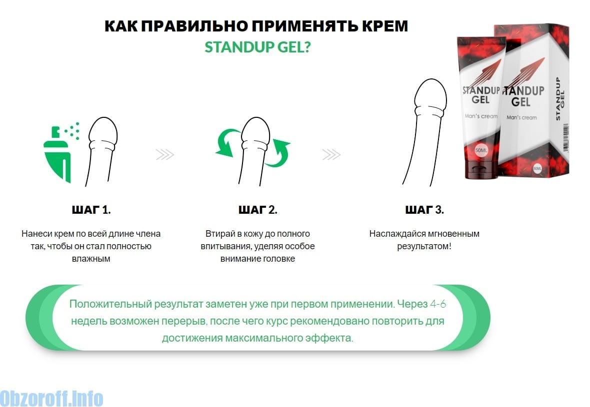 hagyományos módszerek az erekció növelésére