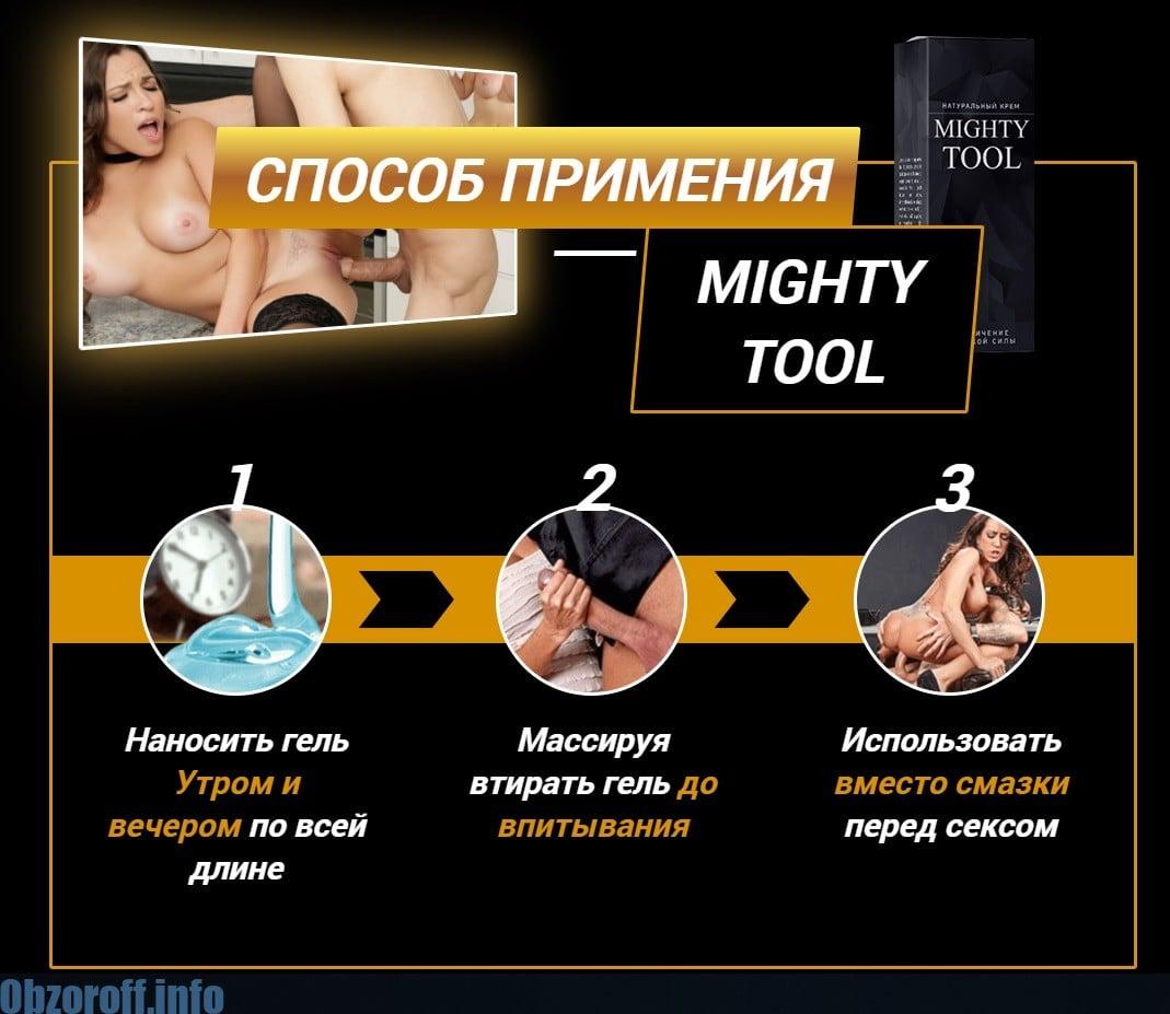 növelje a pénisz hosszát és vastagságát