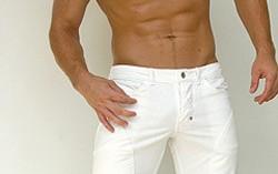kényelmes a pénisz hogyan lehet erekciót kiváltani népi gyógymódokkal