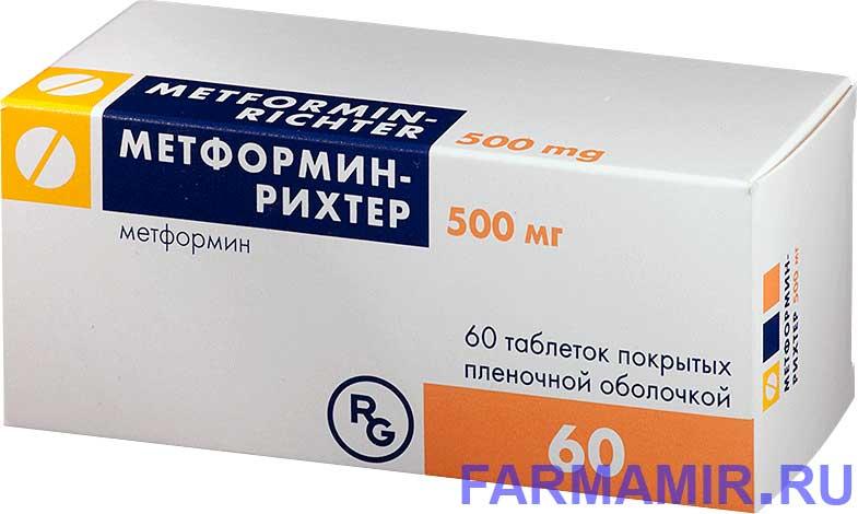 meghosszabbítja az erekciót tabletták nélkül